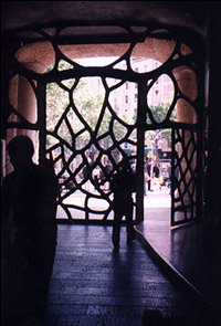 Gate from the inside